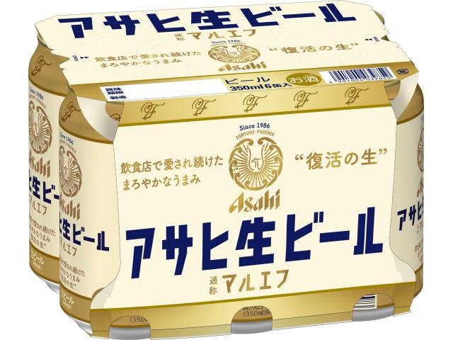 アサヒ生ビール缶350ml 6缶パックX4