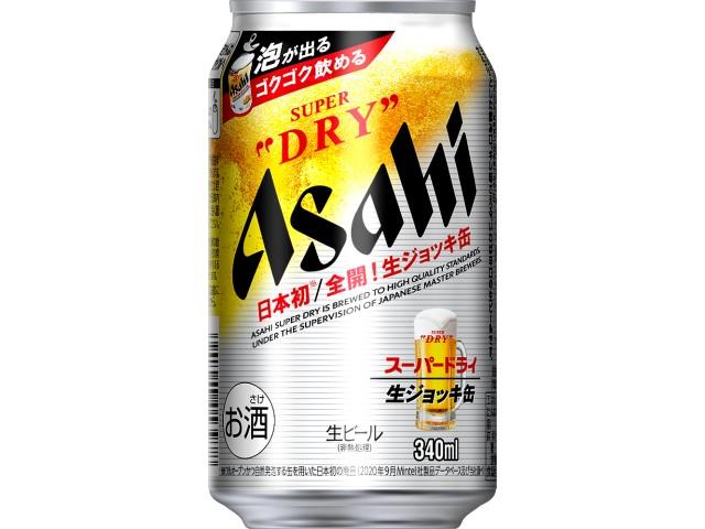 アサヒスーパードライ 生ジョッキ缶 340ml