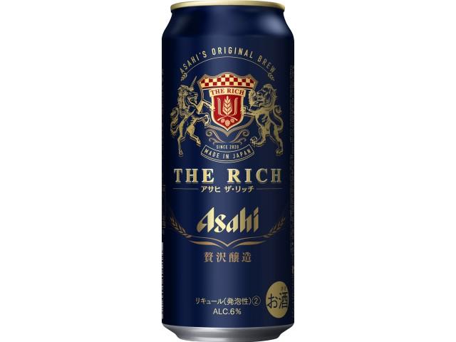 アサヒ ザ・リッチ 缶500ml