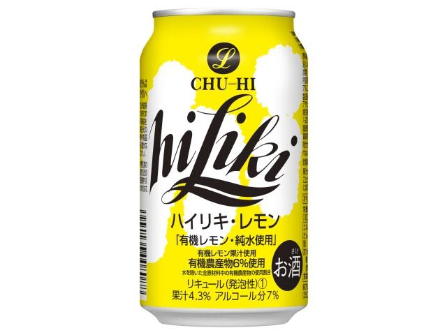 チューハイハイリキレモン缶350ml