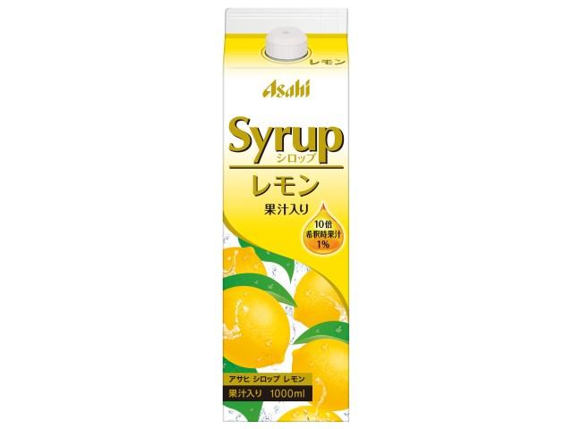アサヒシロップ レモン果汁入り 1000ml