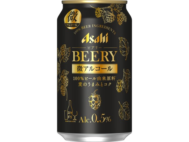 アサヒビアリー缶350ml 6缶パック×4